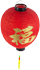 http://www.hamsteracademy.fr/images/chinoix_lampe_rouge_big.png